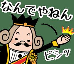 I am The King sticker #6391544