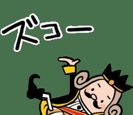 I am The King sticker #6391545