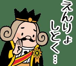 I am The King sticker #6391546