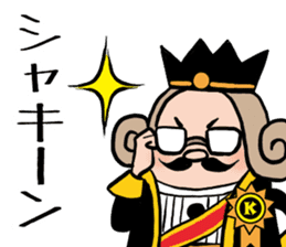 I am The King sticker #6391553