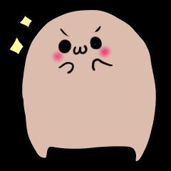 Mole of Ah-chan