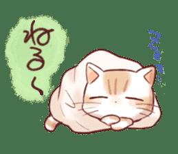 Taonyan sticker #6398289