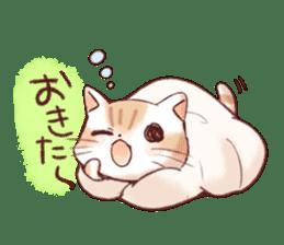 Taonyan sticker #6398290