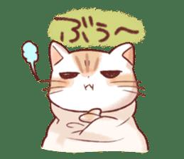 Taonyan sticker #6398297