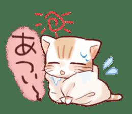 Taonyan sticker #6398300