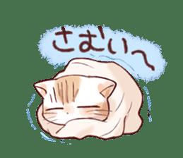 Taonyan sticker #6398301