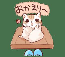 Taonyan sticker #6398305