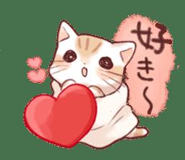 Taonyan sticker #6398307