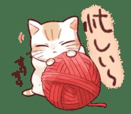 Taonyan sticker #6398319