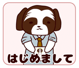 Daily Shih Tzu 2 sticker #6401805