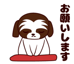 Daily Shih Tzu 2 sticker #6401810