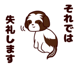 Daily Shih Tzu 2 sticker #6401811