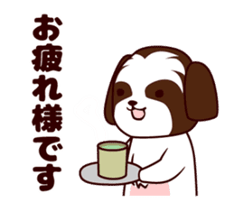 Daily Shih Tzu 2 sticker #6401821