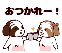 Daily Shih Tzu 2 sticker #6401822