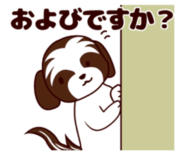 Daily Shih Tzu 2 sticker #6401829