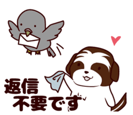Daily Shih Tzu 2 sticker #6401835