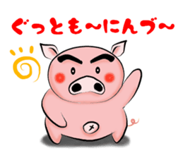 Big eyebrow pig sticker #6402800