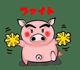 Big eyebrow pig sticker #6402808