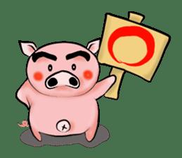 Big eyebrow pig sticker #6402813