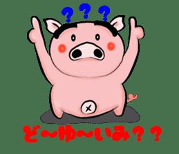 Big eyebrow pig sticker #6402817