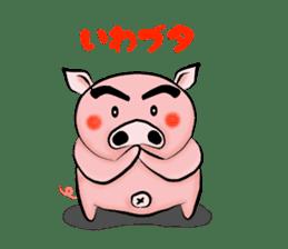 Big eyebrow pig sticker #6402820