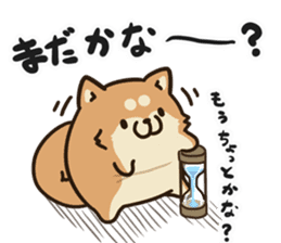 Plump dog Vol.2 sticker #6407816