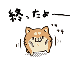 Plump dog Vol.2 sticker #6407819