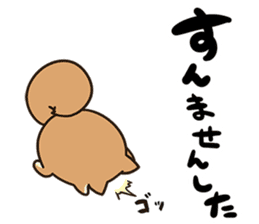 Plump dog Vol.2 sticker #6407827