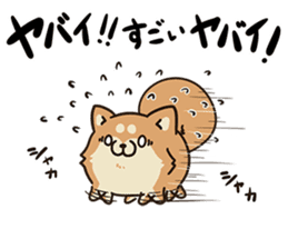 Plump dog Vol.2 sticker #6407829