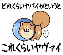 Plump dog Vol.2 sticker #6407831