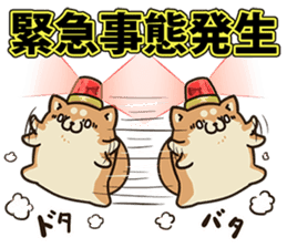 Plump dog Vol.2 sticker #6407833