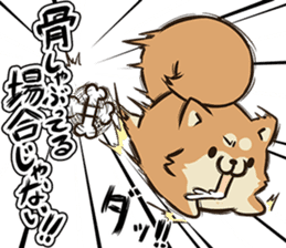 Plump dog Vol.2 sticker #6407834