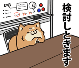 Plump dog Vol.2 sticker #6407837