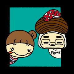 Mushroom man & girl 2