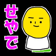 Kansai BUDO