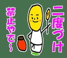 Kansai BUDO sticker #6412304