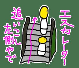 Kansai BUDO sticker #6412307