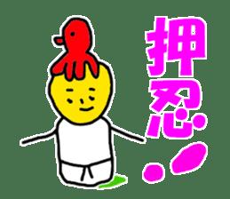 Kansai BUDO sticker #6412309