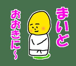 Kansai BUDO sticker #6412310