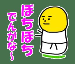 Kansai BUDO sticker #6412315