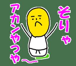 Kansai BUDO sticker #6412316