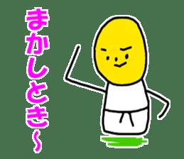Kansai BUDO sticker #6412318