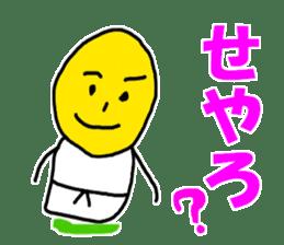 Kansai BUDO sticker #6412321