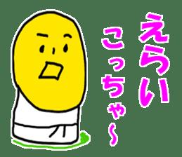 Kansai BUDO sticker #6412324