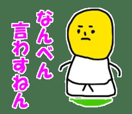 Kansai BUDO sticker #6412325
