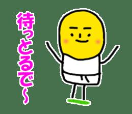 Kansai BUDO sticker #6412329