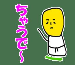 Kansai BUDO sticker #6412332