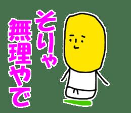 Kansai BUDO sticker #6412337