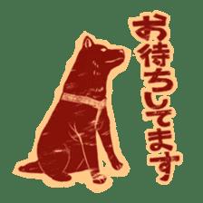 Retro san 3 sticker #6412391