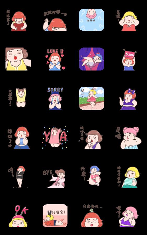สติ๊กเกอร์ไลน์ Classic Girl Meimei: Cute Version